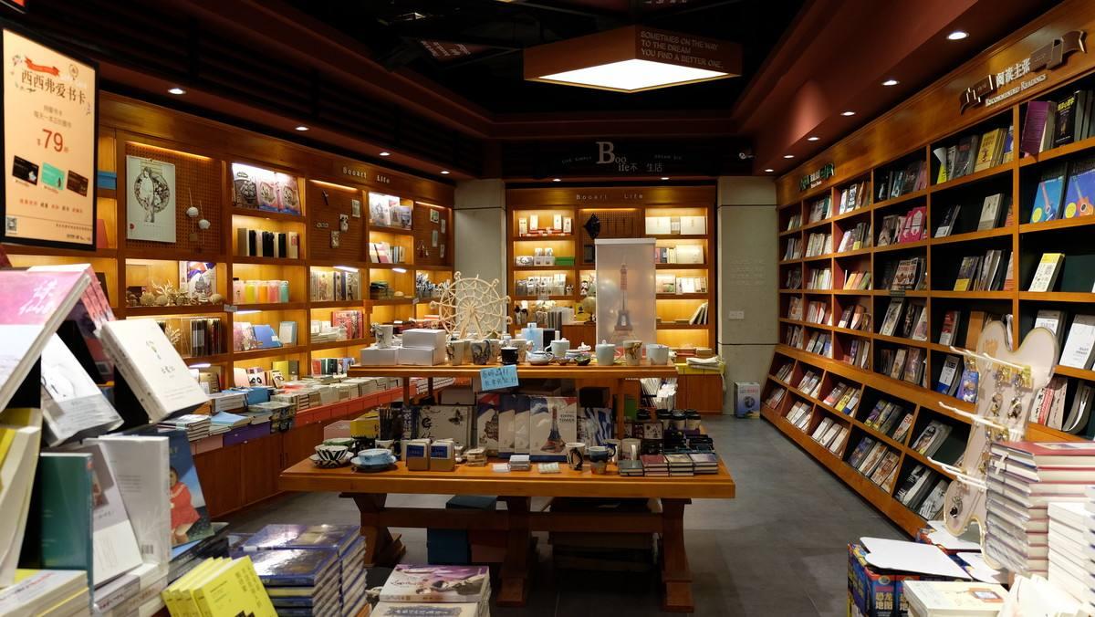 里书店_独立书店这个\